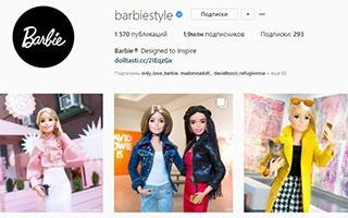 Instagram barbiestyle: за кулисами