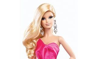 Red Carpet Barbie — Pink Gown